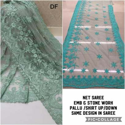 Fancy Soft net  saree